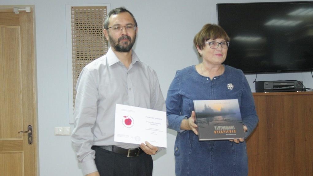 Победителем первого краеведческого диктанта стал школьный учитель истории и обществознания из Тамбова