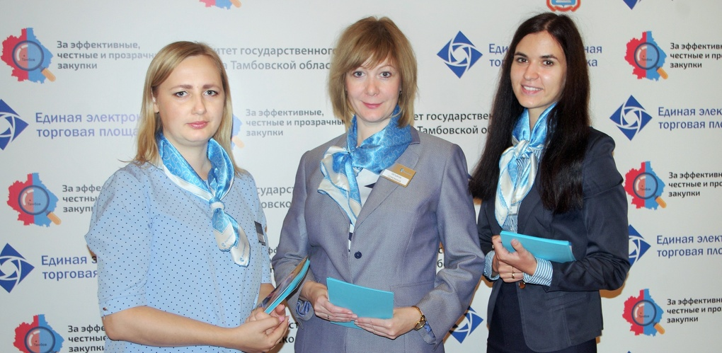 «Ростелеком» представил услуги для бизнеса на форуме в Тамбове