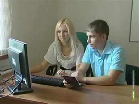 Подать заявление в ЗАГС тамбовчане теперь могут через интернет