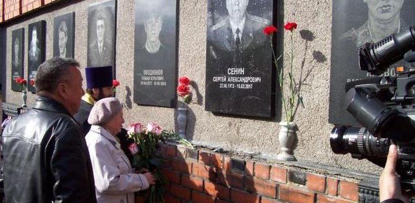 В Мичуринске открыли мемориальную доску подполковнику, погибшему в Сирии