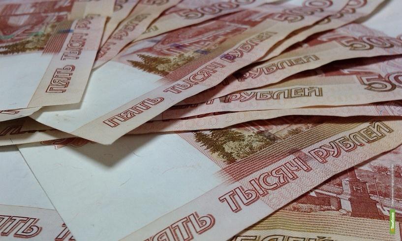 Работодатели Тамбовской области задолжали сотрудникам 19 миллионов рублей