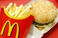 «МакДональдс» расширяет бизнес в России