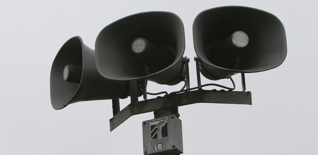 В Тамбове проверят систему оповещения