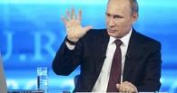 «Расстрелять публично 350 воров»: Путин высказался о коррупции