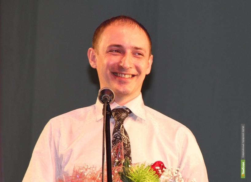 В Мичуринске стартовал традиционный конкурс «Учитель года»