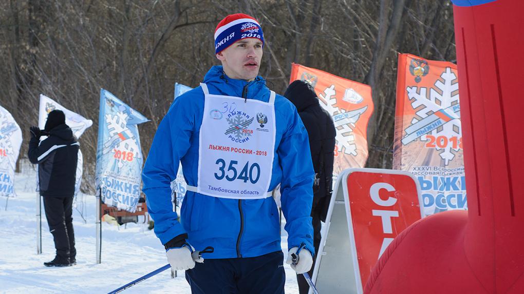 Лыжня России-2018: на старт вышли больше пяти тысяч участников от 3 до 84 лет
