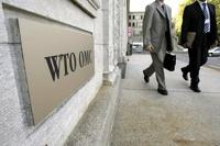 Вступление России в ВТО вновь отложили