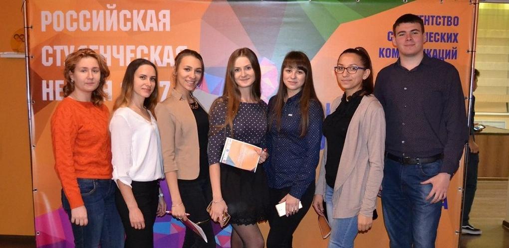 Студенты Тамбовского филиала РАНХиГС стали участниками Российской студенческой недели