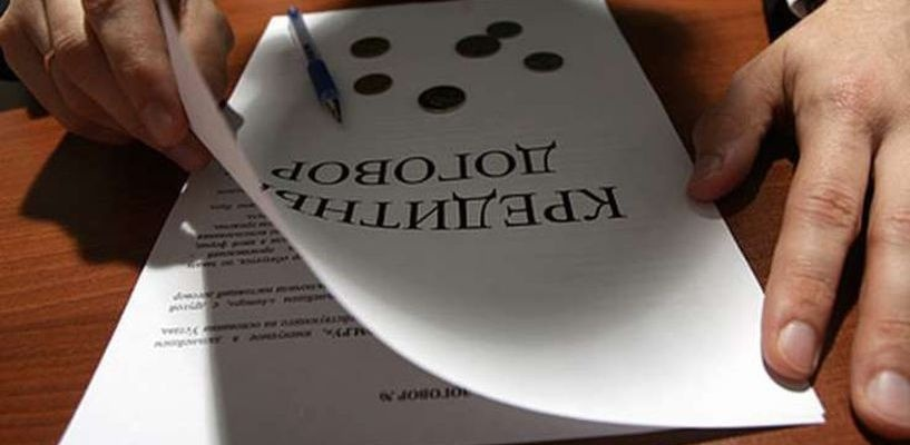 В 2017 году тамбовчане успели взять более 8 миллиардов рублей в кредит