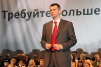 Прохоров определился: миллиардер променял бизнес на политику