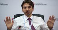 Федеральный министр предложил выпустить приложение для гастарбайтеров с iPhone