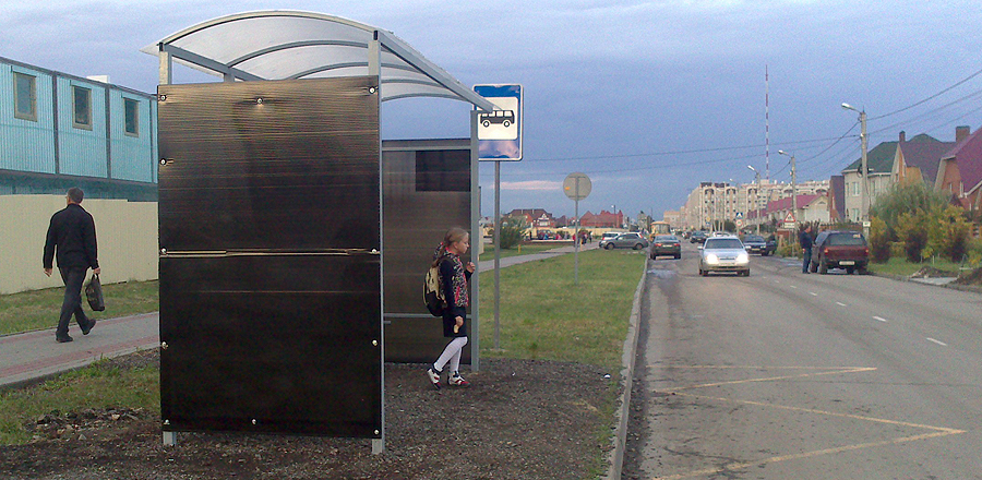 Радужный и «Динамо» соединят автобусным маршрутом