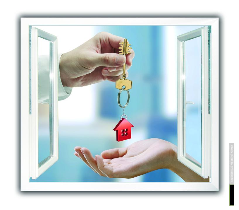 60% проданных за год квартир тамбовчане взяли в ипотеку