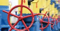 Россия переводит Украину на авансовые платежи за газ