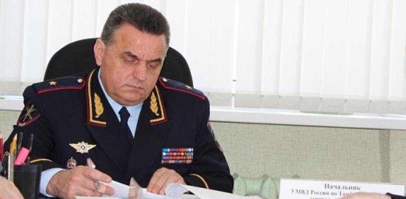 Главного полицейского региона перевели на службу в Нижний Новгород