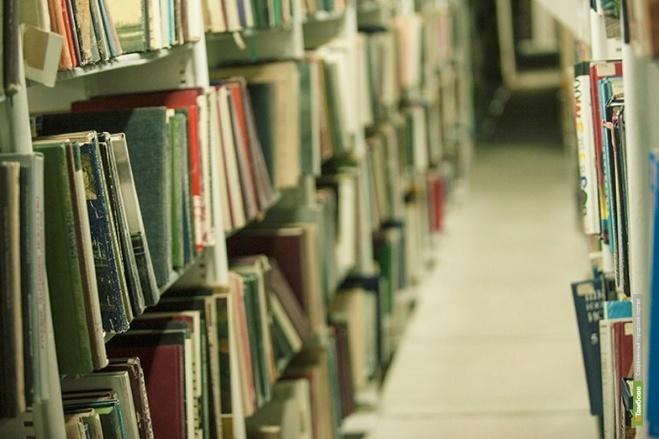Полки буккроссинга в Пушкинской библиотеке пополнятся новинками