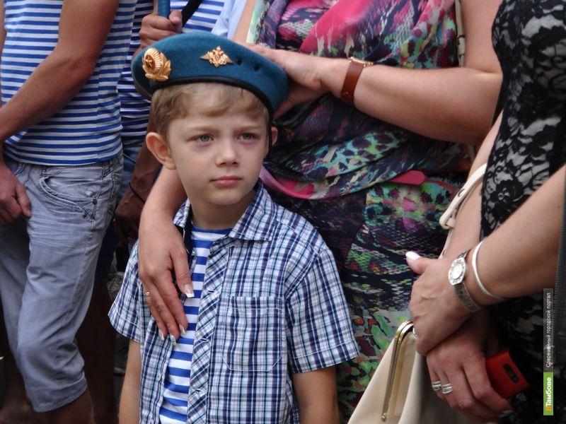 День ВДВ в Тамбове начался с праздничного митинга