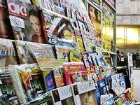 Госдума запретила рекламу сексуальных услуг в СМИ