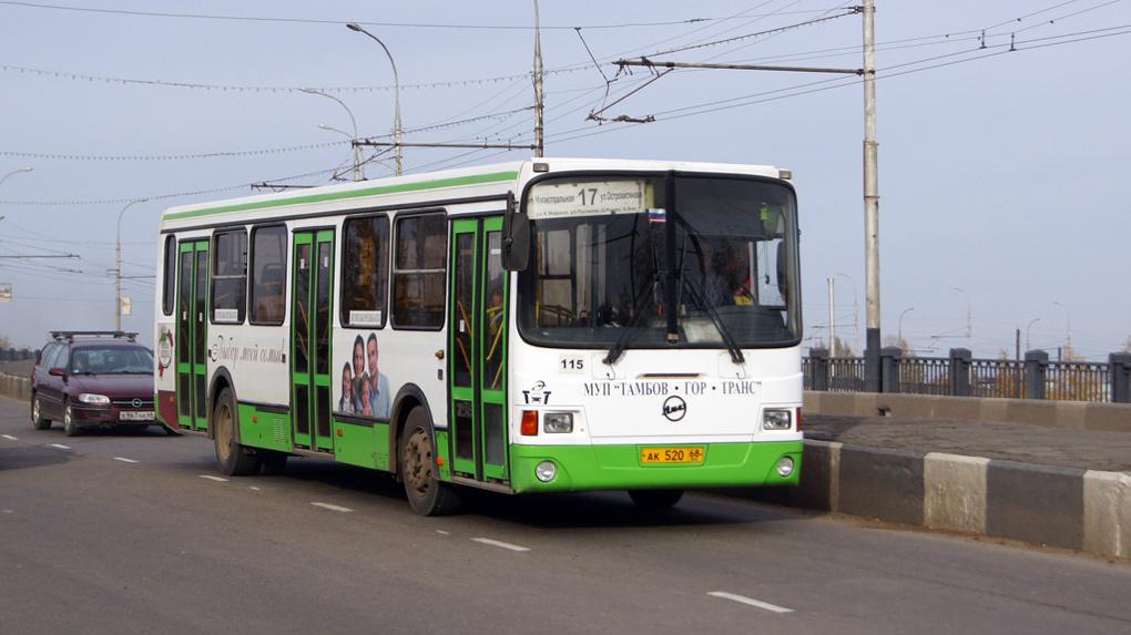 Из-за ремонта на К.Маркса общественный транспорт временно изменит свой маршрут