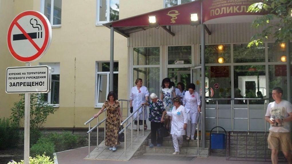 Пациентам третьей горбольницы пришлось эвакуироваться
