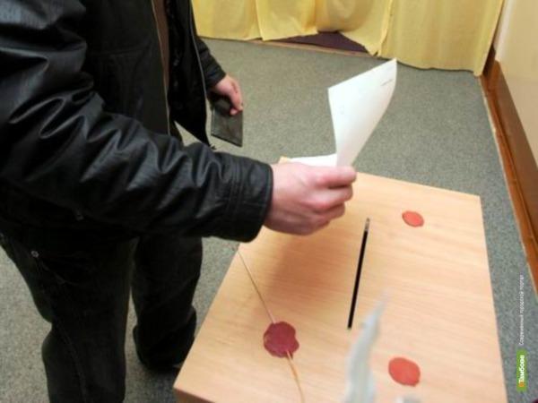 За выборами в тамбовскую ОблДуму будут следить камеры видеонаблюдения