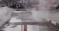 Последствия коммунальной аварии на бульваре Энтузиастов уже ликвидируют