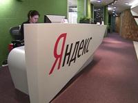«Яндекс» пообещал лучше следить за персональными данными