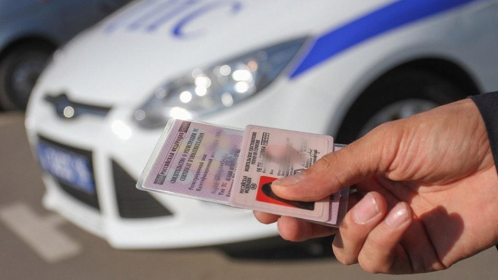 Кто там хотел узнать про замену водительских прав? Специально для вас откроют прямую линию