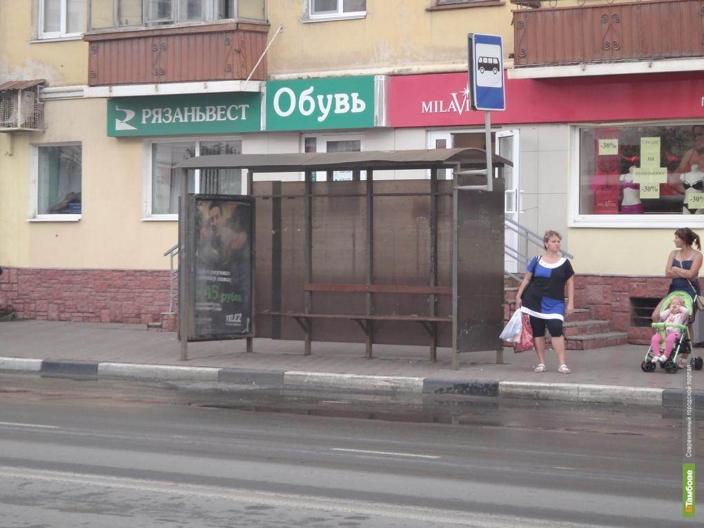 В Тамбове появятся 30 новых автобусных остановок
