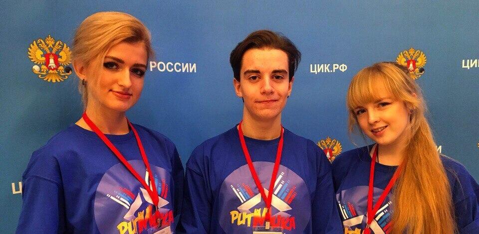 Студент Тамбовского филиала РАНХиГС посетил общероссийскую конференцию ЦИКа