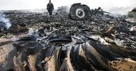 Еще одна версия: разбившийся под Донецком Boeing могли обстрелять из другого самолета