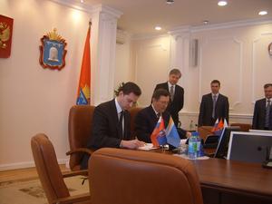 «МРСК Центр» вложит солидные инвестиции в экономику Тамбова