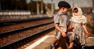 Правда жизни: возвращение ребёнка, права доступа и общения