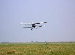 Тамбовские пилоты устроят состязания на точность приземления