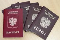 В российском паспорте для отметок о «заграннике» отвели две страницы