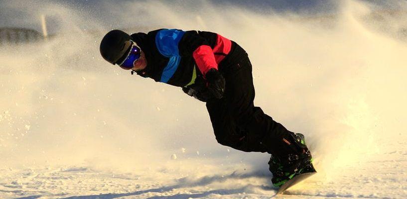 На горнолыжном склоне состоялся «Фестиваль зимних видов спорта — 2017»