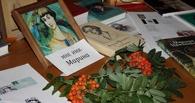 Украинских переселенцев в Красивке вновь навестил библиобус