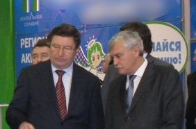 Георгий Полтавченко выразил благодарность Олегу Бетину