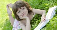 Для тамбовчан устроят «Книжный пикник»