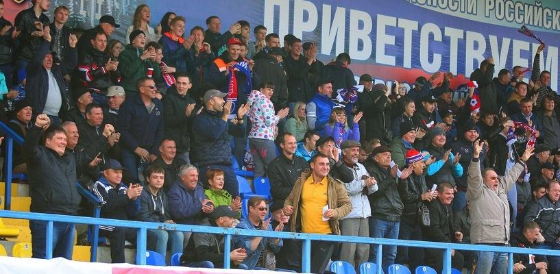 За оскорбительные выражения зрителей ФК «Тамбов» придётся заплатить штраф