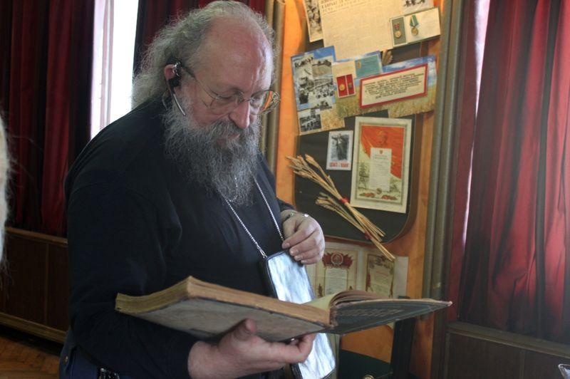 Анатолий Вассерман побывал в МичГАУ