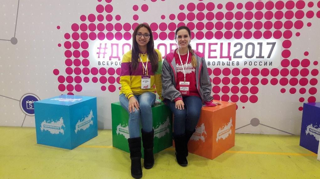 Студенты Тамбовского филиала РАНХиГС стали участниками Всероссийского форума добровольцев