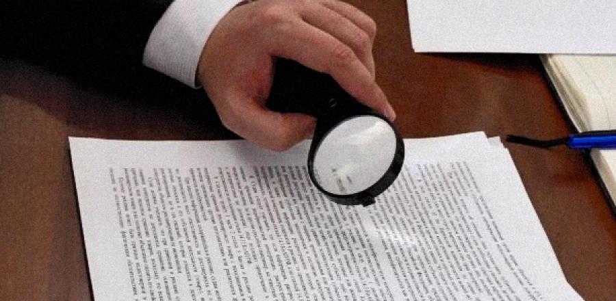 На Тамбовщине появится сайт для антикоррупционной экспертизы правовых актов
