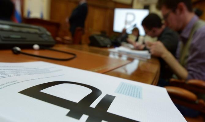 Рубль стал единственной официальной валютой Крыма