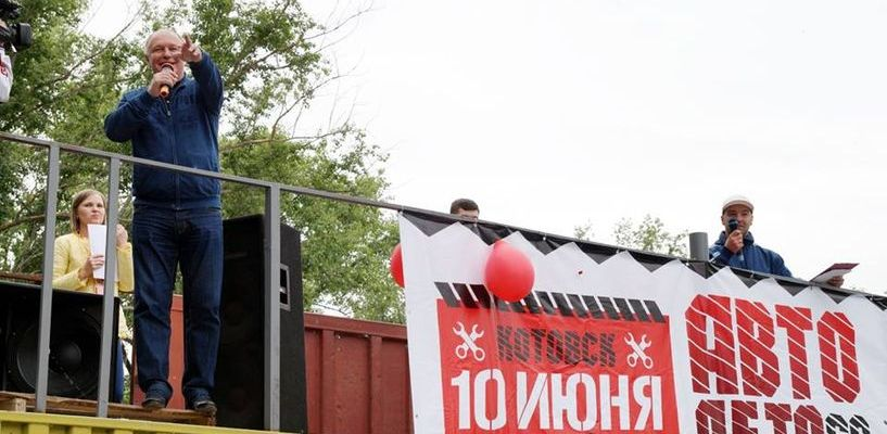 Лето закончилось: в Котовске завершилась большая автомобильная выставка