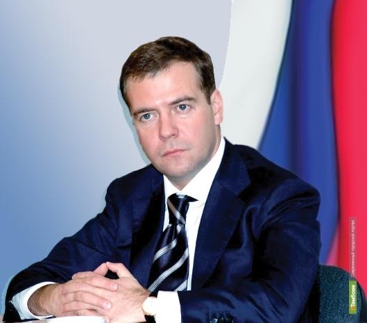 Список «Единой России» возглавит Дмитрий Медведев