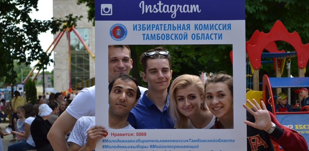 Студенты Тамбовского филиала РАНХиГС вышли на избирательный маршрут