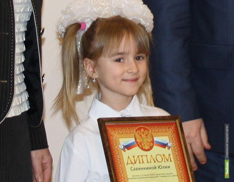 Больше полтысячи юных тамбовчан написали письмо Олегу Бетину