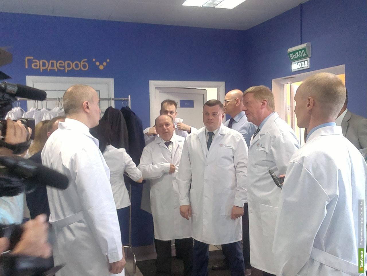 nanotehnologiya-s-chubaysom-o-onkologii-v-ufe-ero-foto-reychel-roks