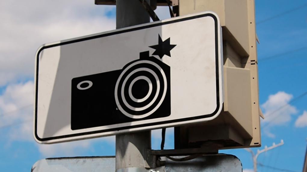 В этом году в регионе появится 12 новых комплексов фото- и видеофиксации на дорогах